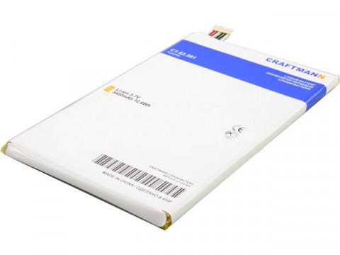 Аккумулятор для Alcatel One Touch Pop Mega A995L