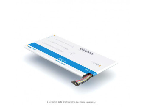 Аккумулятор для Asus Google Nexus 7 (C11-ME370T)