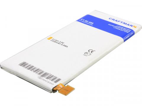 Аккумулятор для Asus Padfone Infinity (C11-A80)