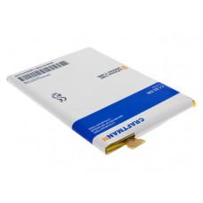 Аккумулятор для Asus ZenFone 2 ZE500CL повышенной емкости (C11P1423)