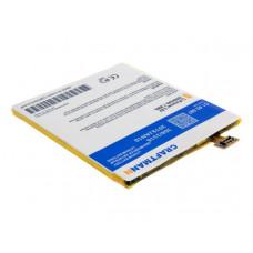 Аккумулятор для Asus ZenFone 5 A501CG (C11P1324)