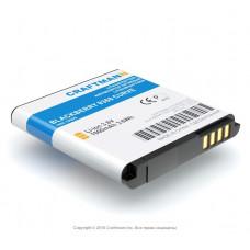 Аккумулятор для Blackberry 9370 Curve