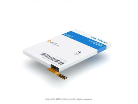 Аккумулятор для Blackberry Q5 (BAT-51585-003)