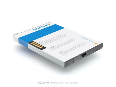 Аккумулятор для Eten X500 (US454261 A8T)