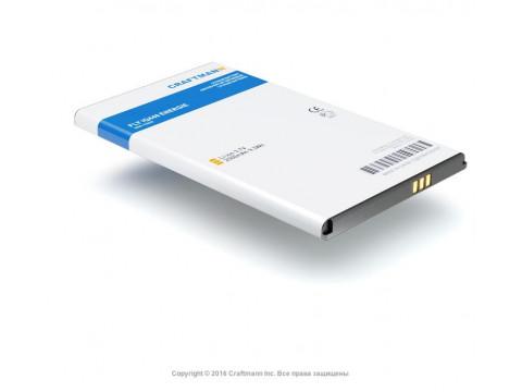 Аккумулятор для Fly IQ440 Energie (BL4015)