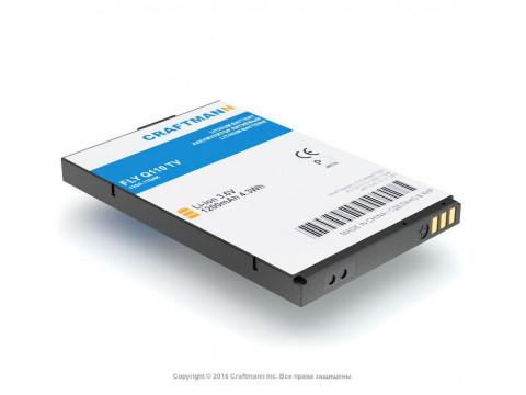 Аккумулятор для Fly Q110 TV повышенной емкости (BL4207)