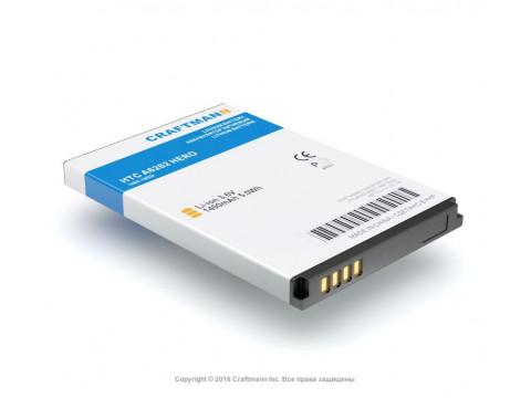 Аккумулятор для HTC Hero (TWIN160)