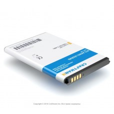 Аккумулятор для HTC Wildfire A3333 повышенной емкости