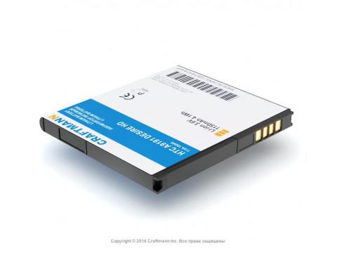Аккумулятор для HTC Inspire 4G