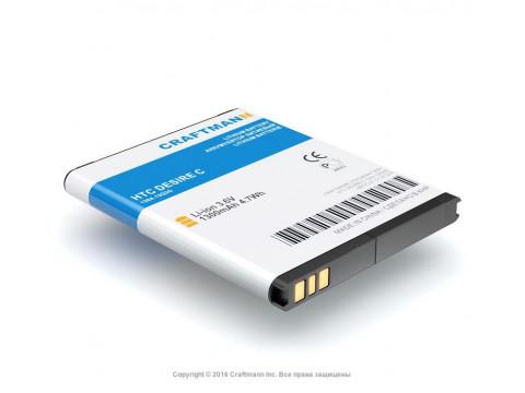 Аккумулятор для HTC Desire C (BL01100)