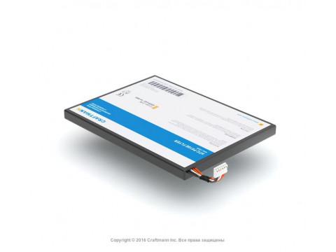 Аккумулятор для HTC Flyer (P510e) (BG41200)