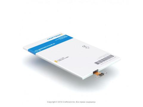 Аккумулятор для HTC Windows Phone 8X (BM23100)