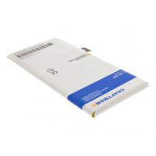 Аккумулятор для Huawei P8 Lite (HB3742A0EZC+)