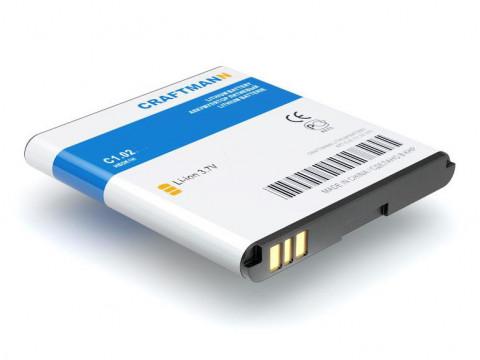 Аккумулятор для Huawei Ascend Y200 (U8655) (HB5K1H)