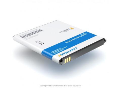 Аккумулятор для Lenovo S720 IdeaPhone