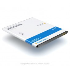 Аккумулятор для Lenovo S880