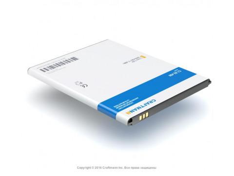 Аккумулятор для Lenovo S930 (BL217)