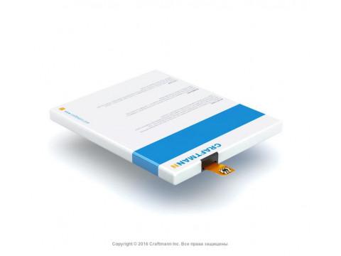 Аккумулятор для LG G2 (D802) (BL-T7)