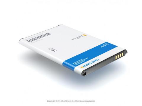 Аккумулятор для LG G Pro 2 D838 (BL-47TH)