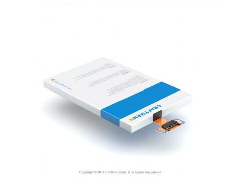 Аккумулятор для LG Optimus G (E975)