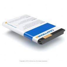 Аккумулятор для LG GB220