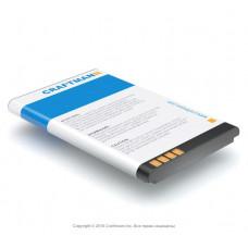 Аккумулятор для LG KF245
