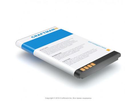 Аккумулятор для LG KF300 (LGIP-330GP)