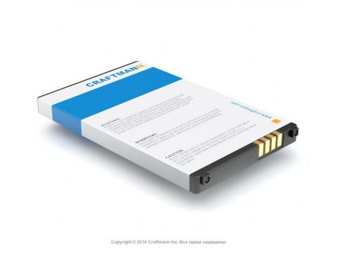 Аккумулятор для LG GW520 повышенной емкости
