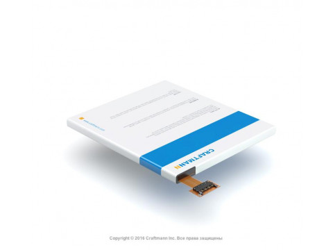 Аккумулятор для LG Optimus Vu (P895) (BL-T3)