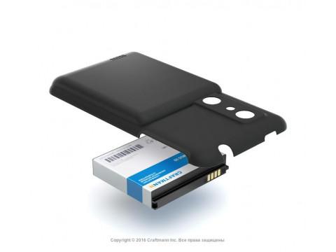 Аккумулятор для LG Optimus 3D (P920) повышенной емкости в комплекте с крышкой черного цвета