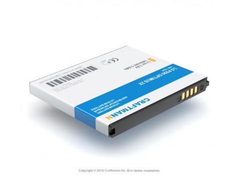 Аккумулятор для LG Optimus 2X (P990)