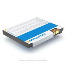 Аккумулятор для Motorola MING A1800 (700 мАч)