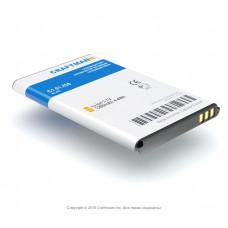 Аккумулятор для Nokia 230 Dual Sim