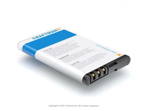 Аккумулятор для Fly OD1 (BL6301)