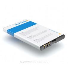 Аккумулятор для Fly TS105 повышенной емкости (BL6702)