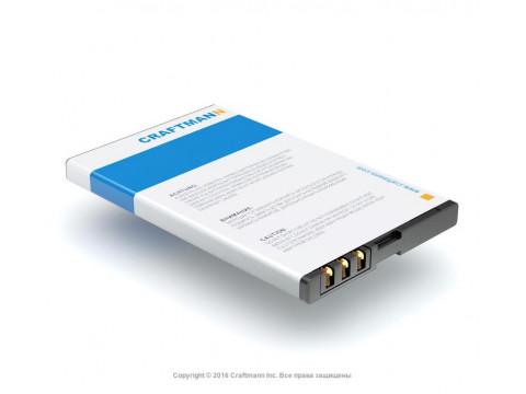 Аккумулятор для Explay B240 повышенной емкости