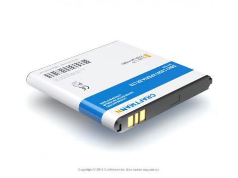 Аккумулятор для Sony Xperia ZR LTE (C5503) (BA950)