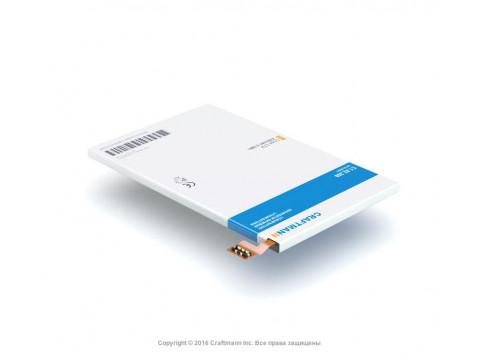 Аккумулятор для Sony Xperia ZL (C6502)
