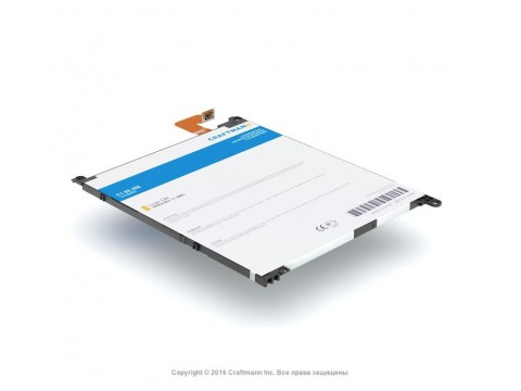 Аккумулятор для Sony Xperia Z Ultra (C6833) (LIS1520ERPC)