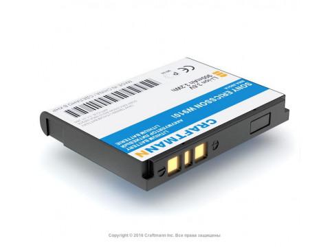 Аккумулятор для Sony Ericsson Z555i (BST-39)