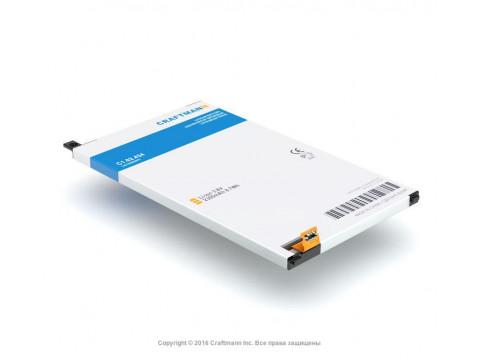 Аккумулятор для Sony Xperia Z1 Compact (D5503) (LIS1529ERPC)