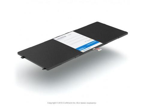 Аккумулятор для Sony Xperia Tablet S 64 GB 3G (SGPT133RU) (SGPVP03)