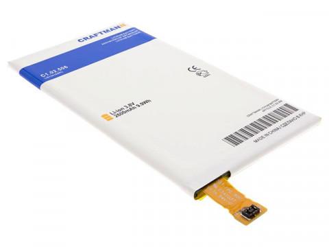 Аккумулятор для Sony Xperia Z3 Compact (D5803) (LIS1561ERPC)