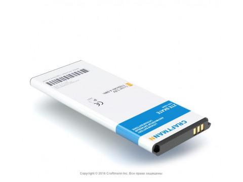 Аккумулятор для ZTE Skate (Li3714T42P3h853448)
