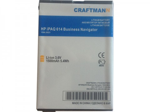 Аккумулятор для HP iPAQ 614 Business Navigator (HSTNH-K14B-CS, 452292-002)