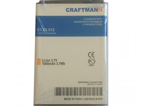 Аккумулятор для МТС Smart Start (Li3712T42P3h634445)